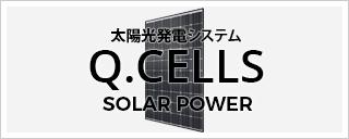 Q.CELLS