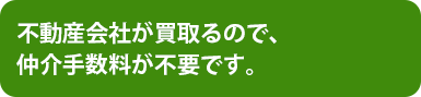 現金買取査定03